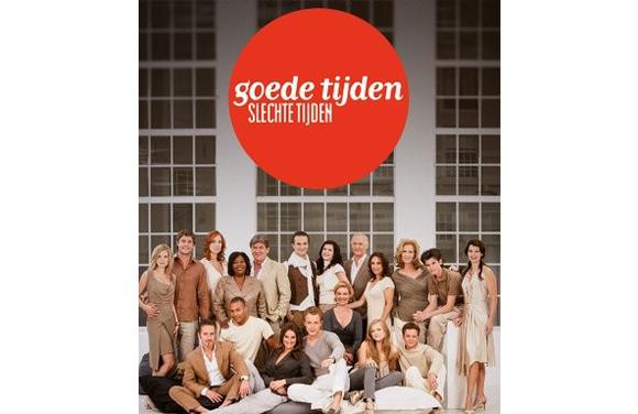 WIN het complete zeventiende seizoen van Goede Tijden Slechte Tijden!