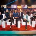 Speel mee met de Nationale 2017 quiz
