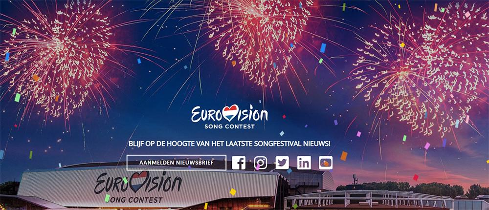 Afrojack wordt de grote act op het Eurovisie Songfestival