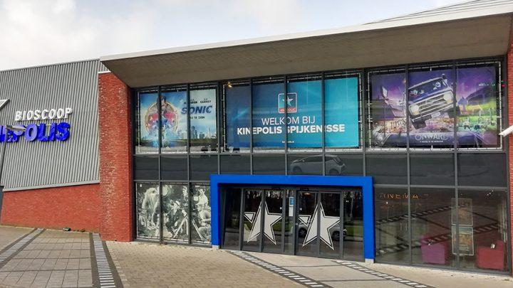 Arcaplex heet nu Kinepolis Spijkenisse